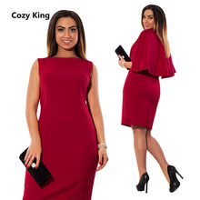 609170137600 Cozy-King-plus-size-dress-women -2018-hot-new-summer-casual-fashion-solid-color-round-neck.jpg_220x220q90.jpg