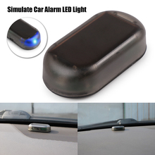 Fake Solar Car Security Alarm LED Light Security System Warning Theft Flash Blinking Red Blue Color For Any Car