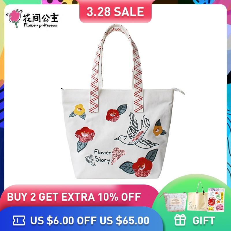 10d8078520d US $26.79 43% OFF|Flower Princess Canvas Embroidery Floral Large Shoulder  Tote Bags Women Handbag Teenage Girls Travel Bolsa Feminina Bolsos Mujer-in  ...