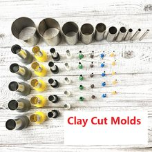 10/40Pcs/Set Clay Cut Molds Pottery Ceramics Tools Steel+Plastic Indentation Rounder Cut Round Mold Environment Box Packaging(China)