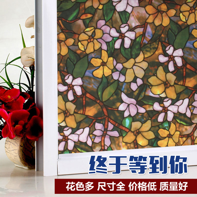 45x200cm colorful christmas decorative window film self adhesive film vinyl stained glass window stickers film stained - Christmas Decorative Window Film