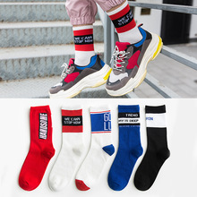 5 Pairs/lot Muda Mulaya Funny Mens Socks Happy 100% Cotton Color Hip Pop Street Wear Funky Men Thermal Male