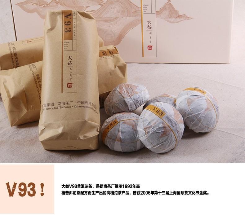 C-PE079 Hot Sale 100g Premium Yunnan Puer Tea,Dayi Ripe Pu'er Tea Puerh Tea,Chinese Old Tea Menghai Tree Organic Pu erh