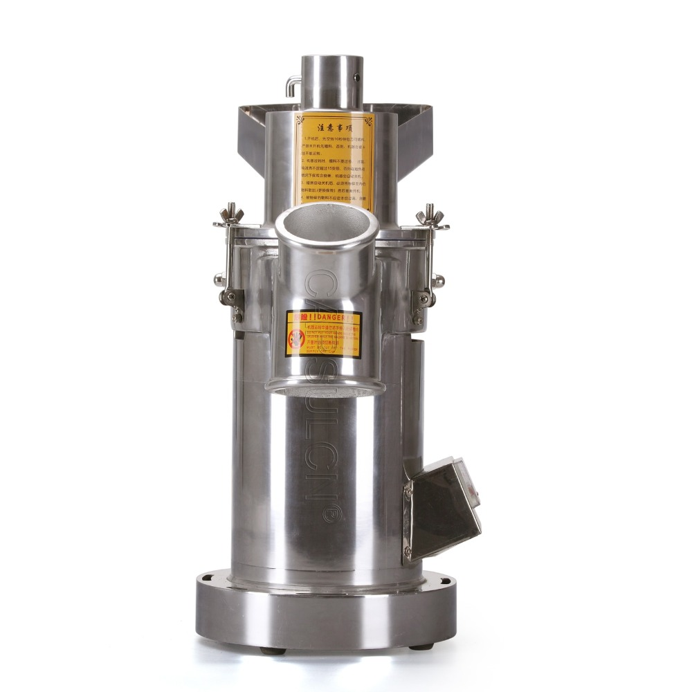 YF3-1 Automatic Herbs Grinder / Coffee Beans Grinder/ Herbs Grinding Machine/ Herbs Mills (110V 60HZ) magic herbs 500