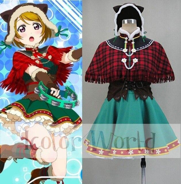 Love Live Hanayo Koizumi Snowy Mountain Ver Cosplay Costume In