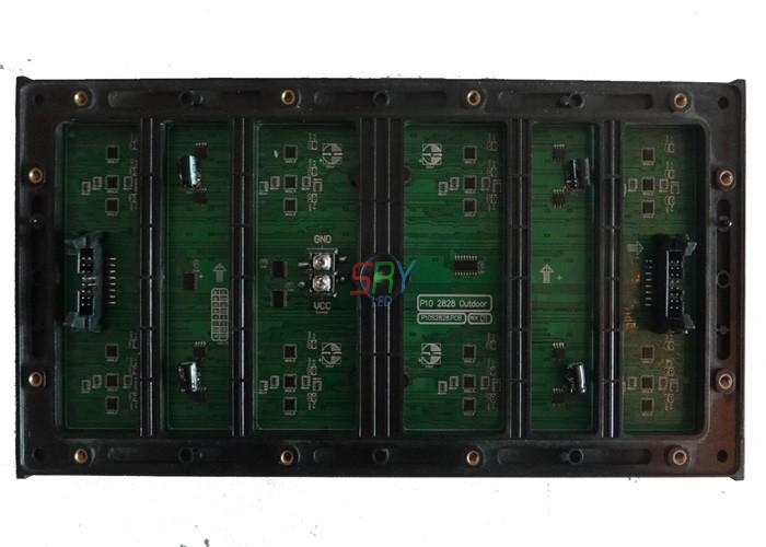 P10 outdoor module (15)