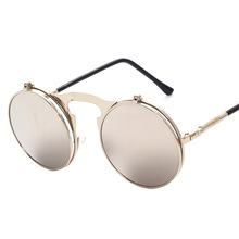 Retro Metal Steampunk Clamshell Double Lens Sunglasses Men Prince Eyewear With Round Frame