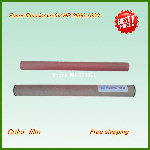 2pcslot A Grade Fuser Film Sleeve Teflon for HP 1600 2600 2605 Printer Color Fixing film