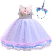 2pcs Set Cute Baby Kid Girls Clothes Headband Dress Rainbow Unicorn Fancy Up Flower Party Birthday Outfit