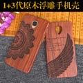 Um plus 3/oneplus 3 t case case de alta qualidade 100% de madeira de madeira diy phone case para oneplus 3/one plus 3 #0908