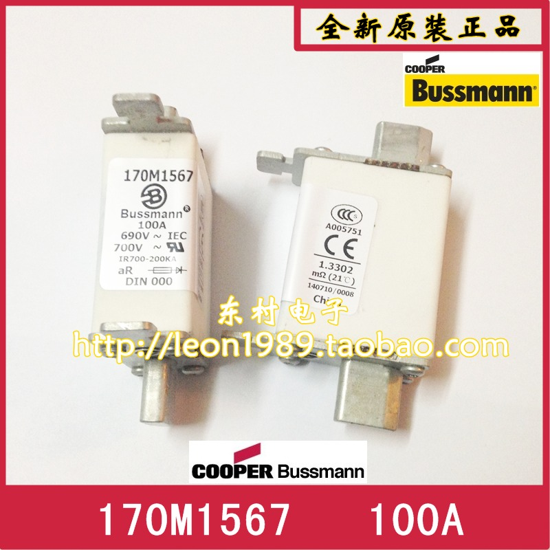 United States Cooper Bussmann fuse 170M1567 170M1567D 100A 690V fuse [sa]west protections xrnp1 12 1 50 2 cooper xi an fuse ltd genuine original