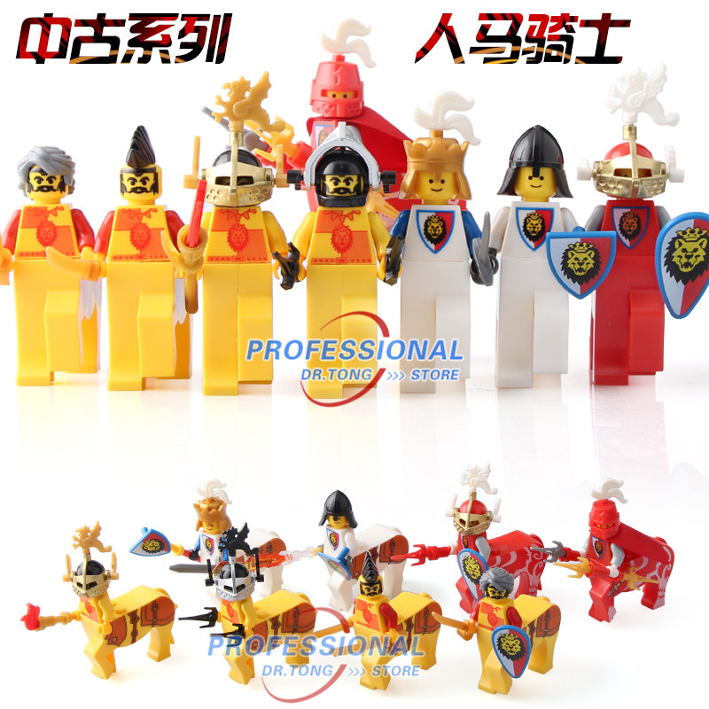 DR.TONG Building Blocks Centaur Medieval Castle Armor Knight with Weapons Figures Bricks toys Children gifts 21pcs lot medieval castle knights the lord of the rings mini building blocks brick toys armor the hobbit gladiatus figures