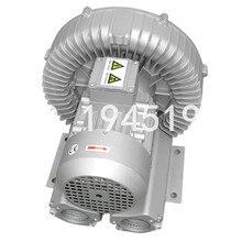 EXW 2RB510-7AH36 2.2KW/2.55kw  3AC large air flow fish shrimp pond farming air ring blower/vacuum pump/turbo blower/compressor