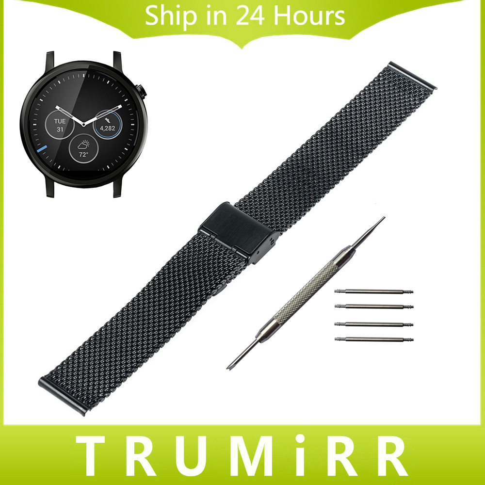 22mm Stainless Steel Watch Band Strap Bracelet for Moto 360 2 Gen 46mm LG G Watch W100 / R W110 / Urbane W150 Pebble Time Steel 20mm watchband stainless steel smart watch band strap bracelet for motorola moto 360 2 2nd gen 2015 42mm smartwatch black silver