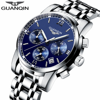 2017 guanqin watch men quartz watch relogio masculino business top brand chronograph luminous date clock men.jpg 350x350