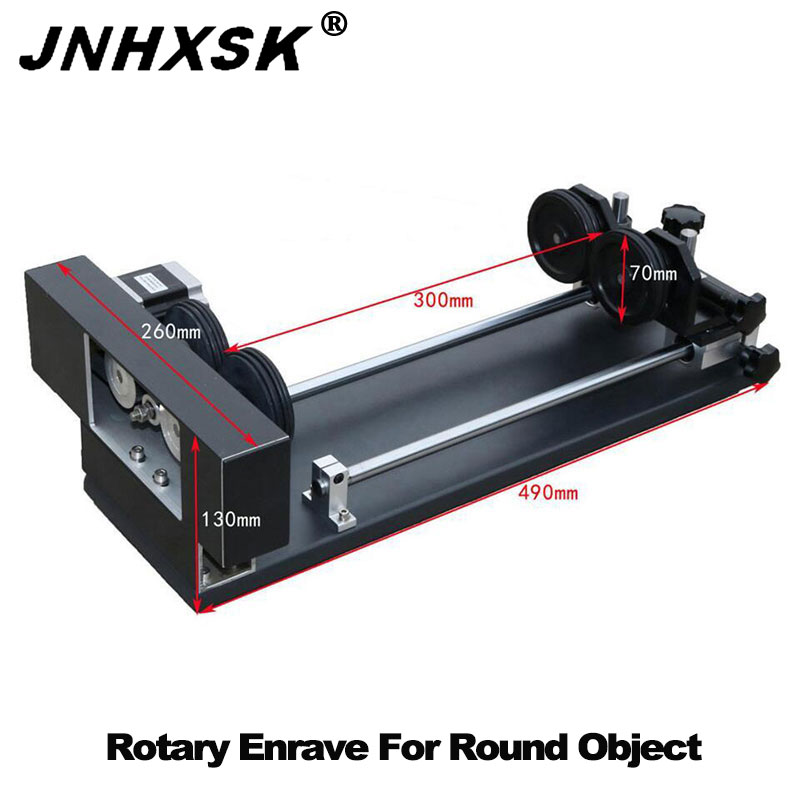 JNHXSK Rotary Axis With Four Rounds For Laser Machine Engraving Glass Goblets