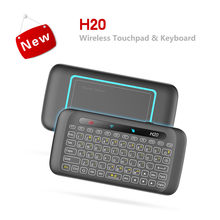 H20 Wireless Keyboard Backlight Touchpad Mouse Remote Control Android BOX Smart TV Windows Box connected via OTG line#GN(China)