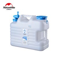 Naturehike NH16S024 T Portable 10L 12L 18L 24L Water Container Water Storage Canteen Carrier Jug Bottle For Camping Picnic Hike