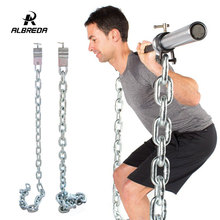 ALBREDA Weight-bearing iron chain squat barbell Fitness equipment accessories Electroplated iron chain Gym Power Exercise