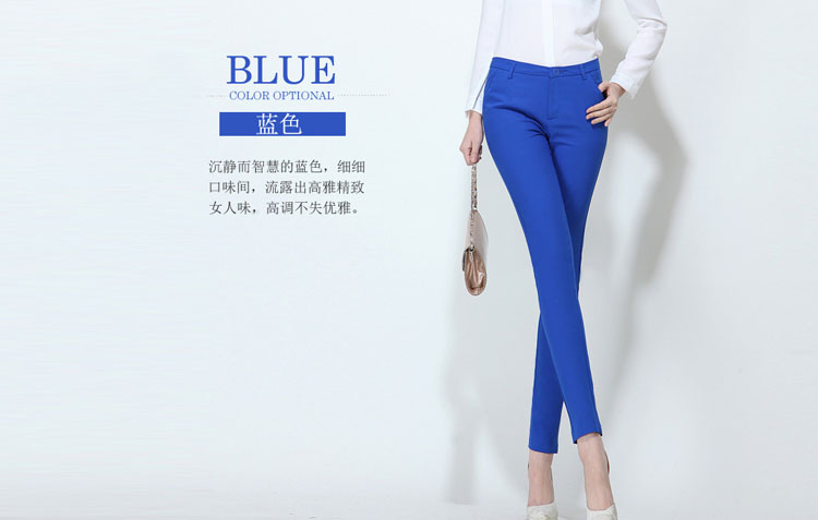 18 NEW women's casual OL office Pencil Trousers Girls's cute 12 colour Slim Stretch Pants fashion Candy Jeans Pencil Trousers 10
