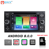 EKIY IPS 4G Android 8.0 Car DVD Navi Stereo Radio Audio Player For Ford Focus 2 Mondeo S C Max Fiesta Galaxy Connect Multimedia