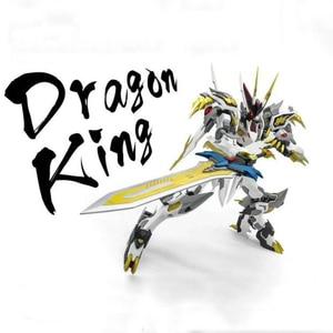Image 2 - MetalMyth Ijzer Orphans Barbados Dragon King Pillen Dragon Warrior Legering Afgewerkt Gundam Action Figure Kinderen Speelgoed Gift