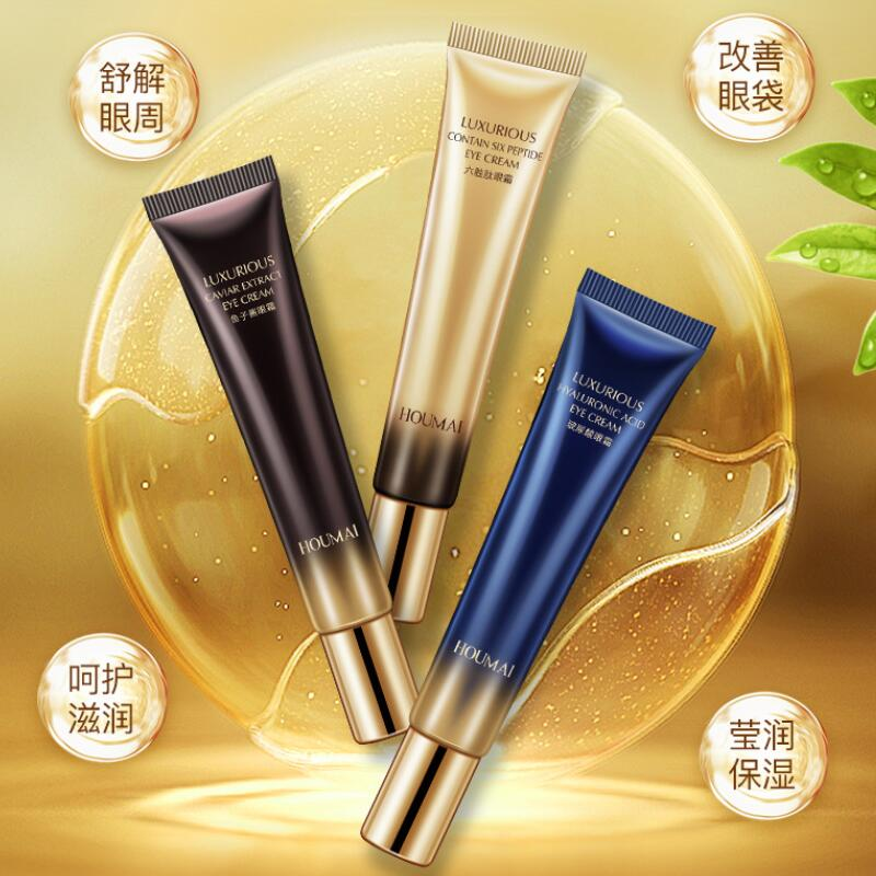 Ageless Eye Cream Caviar Extract Six Peptide Hyaluronic Acid Moisturizes Anti-Puffiness Dark Circle Eye Periphery