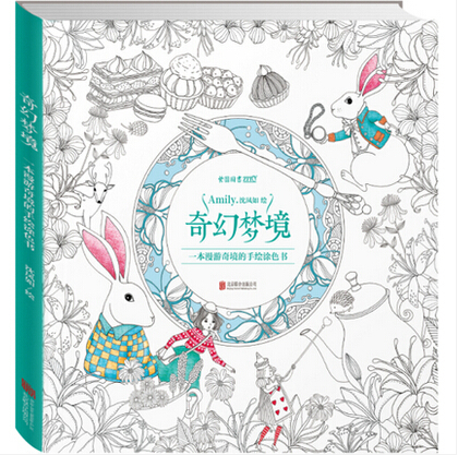 2015 Fantasy Dream Based On Alice In Wonderland Inky Coloring Book Children Adult Christmas Gifts Graffiti