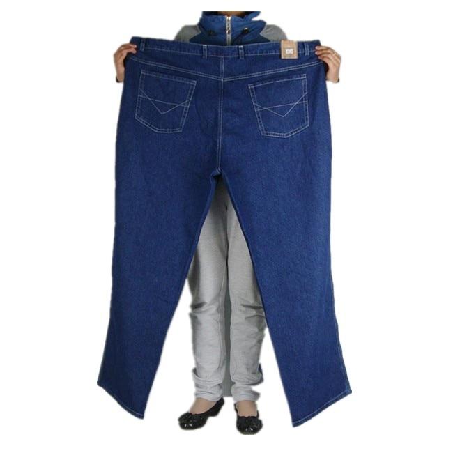 Фабрик джинс с доставкой
