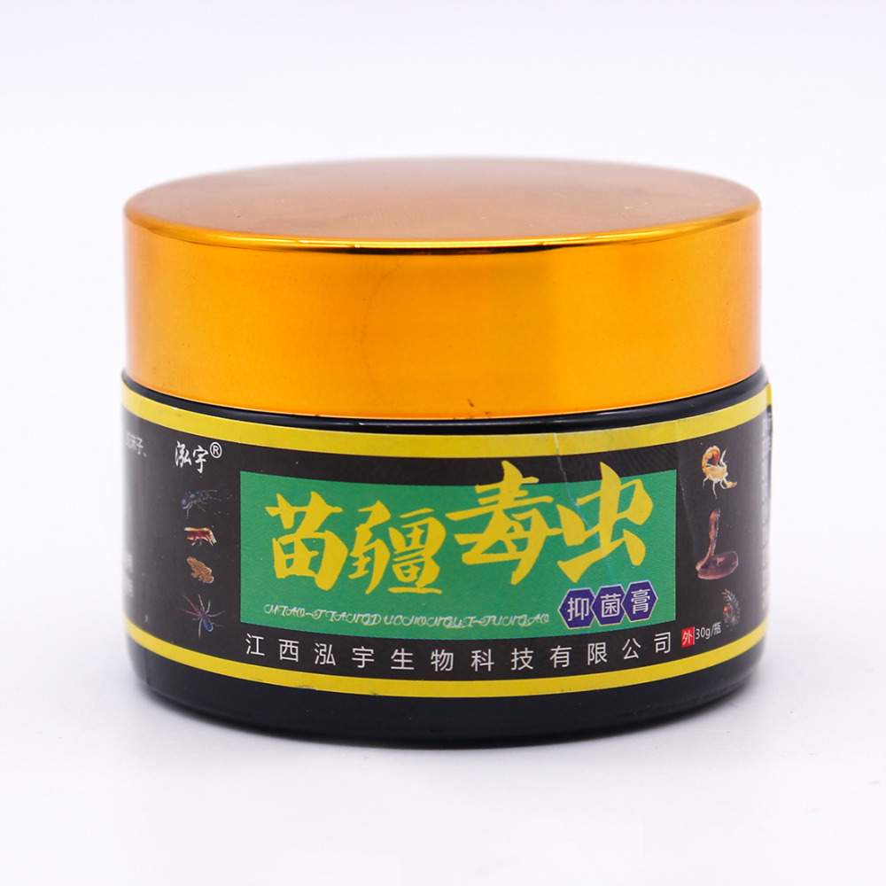 5pcs New Antiseptic Salve Antibiotic Cream Antibacterial for Dermatitis Eczema More Skin Itching Relief Health Care Anti Fungus