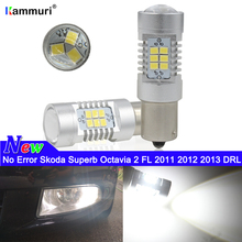 6000K White 1156 LED Canbus No Error P21W Bulb for Skoda Superb Octavia 2 FL 2011 2012 2013 Daytime Running Lights DRL