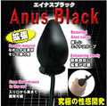 Inflatable backwoodsmen type, Develop Your Anal Sex. Anus Black Butt Plug, Kegel Sex Toys For Men And Women.