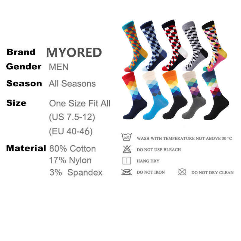 MYORED mens kleurrijke casual dress sokken gekamd katoen gestreepte plaid geometrische rooster patroon fashion design hoge kwaliteit