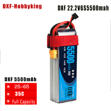 2017 DXF Lipo 6S Battery 5500mAh 22.2v 35C XT60 Plug Max 70C RC Bateria Drone AKKU For Helicopter Car Boat Quadcopter UAV FPV