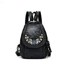 Женские милые мягкие промывают кожаный рюкзак свежий милый Вышивка Сумка Высокое качество пакет груди Мода Дорожная сумка