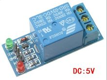 1PCS/LOT 1 channel 5V relay module for arduino LED