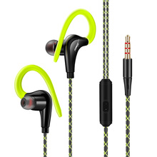 Fonge Stereo Sport Earphone Headphones handsfree In-ear Headset 3.5mm With Mic Earbuds For All Mobile Phones