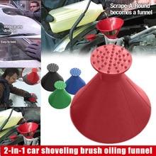Проводится акция! 2 в 1 инструмент масло Воронка круглый скребок для льда автомобиля скребок ветрового стекла щетка для очистки от снега