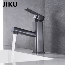 JIKU  Classic Black Pull Out Spout Oil Rubbed Bronze Finished Single Handle Basin Sink Faucet Water Mixer Tap New