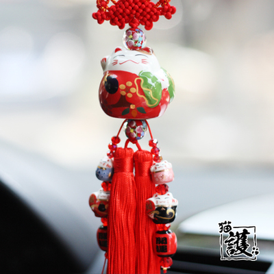 Image 4 - Interior Hanging Ornament Ceramic Maneki Neko Lucky Cat Fat Cat Crystal Sleutelhanger Car Pandent  Key chain Chaveiro Decoration-in Key Chains from Jewelry & Accessories