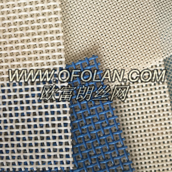 200 degrees resistant polyester drying conveyor belt synthetic square wire mesh