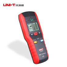 Multifunctional Wall Scanner LCD Handheld Professional Wall Detector Metal Wood AC Cable Finder Scanner Wall Diagnostic Tools