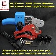 Фотография DN20-32mm AC 220/110V 600W Plumber Tool Pvc Welding Machine Plastic Pipe Welder Ppr Tube Welding Machines With Cutter Paper Box