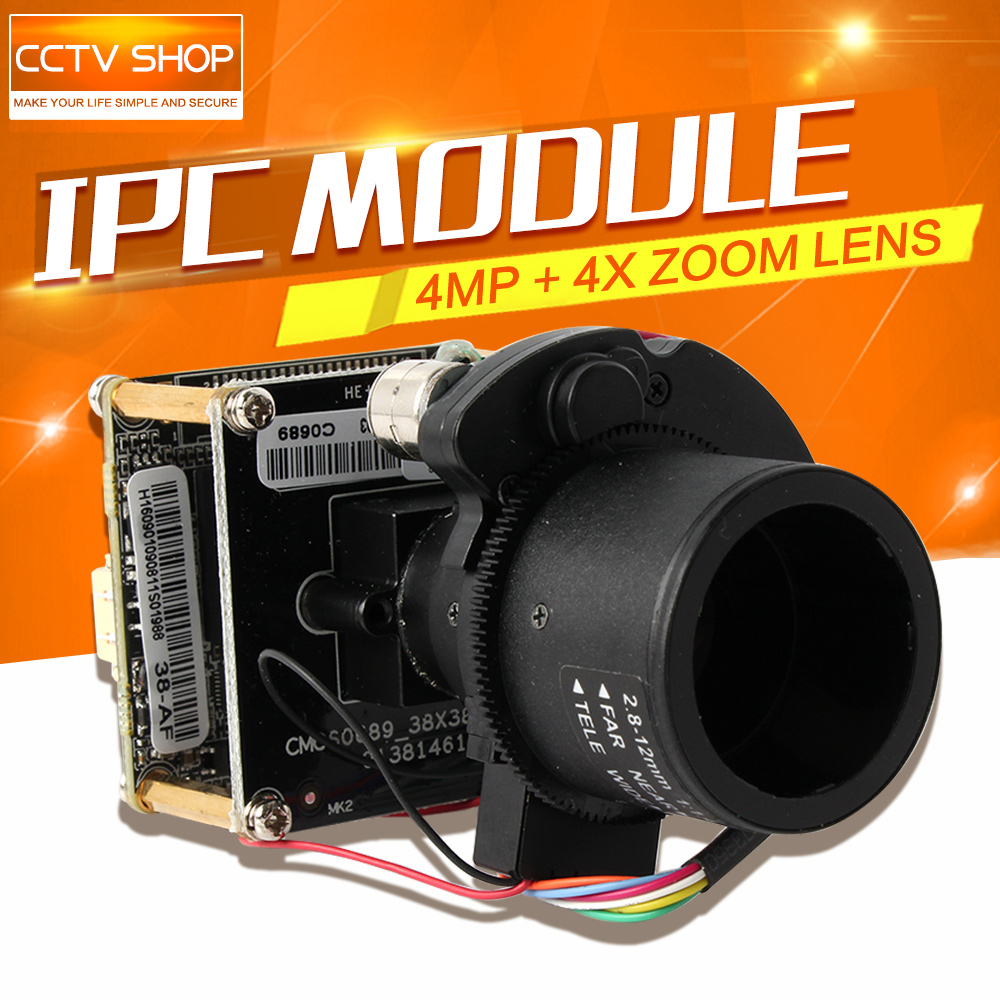 ФОТО Hi3516D 4MP/3MP Network IP Camera Motorized 4X Optical Zoom With 2.8-12mm Lens IP Camera Module CMS/Mobile P2P View