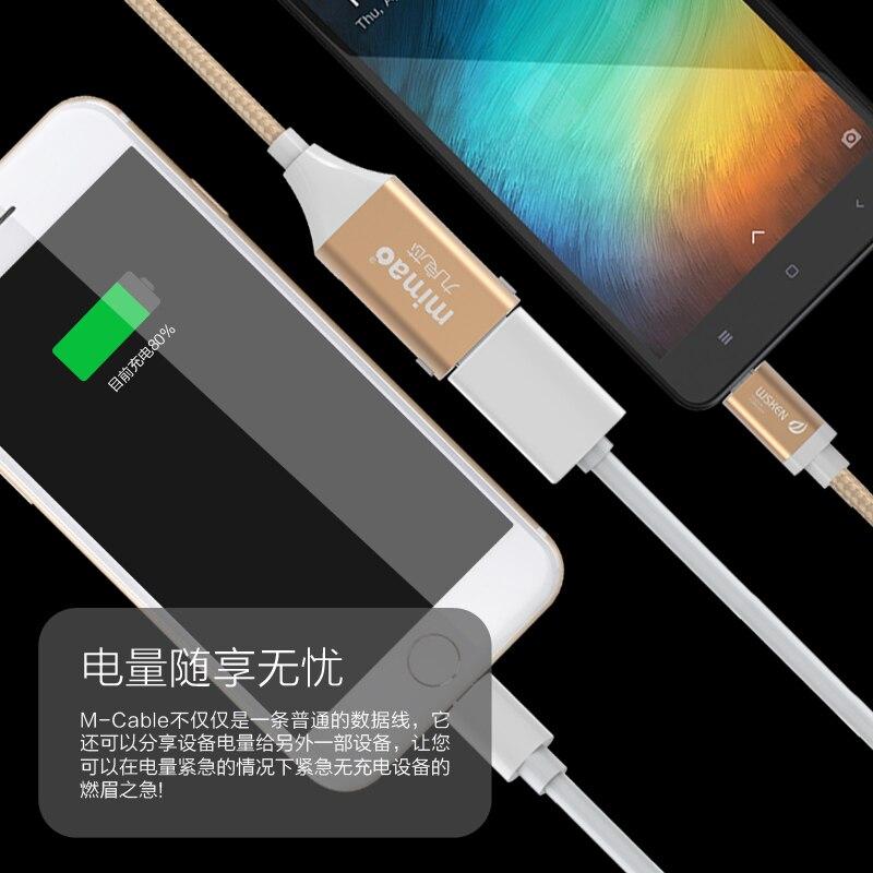 2в1 микро usb кабели бесплатная доставка