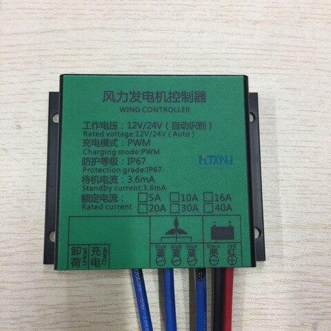 e controlador de carga pwm para uso domestico