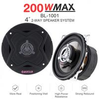 1 Pair 12V 4 Inch 200W 2 Way Car Coaxial Auto Audio Music Stereo Full Range Frequency Hifi Speakers Non destructive Installation
