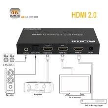 Digital Analog 4k HDMI 2 0 ARC HD Audio Extractor 5 1CH 7 1CH optical SPDIF