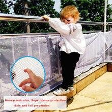 Большой размер безопасности 1st Railnet сетка защита детей Дети Детская лестница балкон палуба ворота двери сетка 200x75 см или 300X75 см