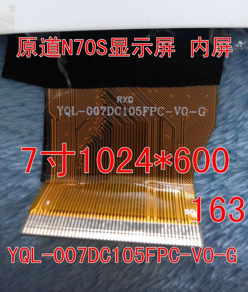 X8/S8MF0701685006A/MF0701685005B 8 0